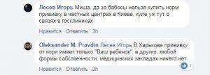 Режим самоликвидации страны...