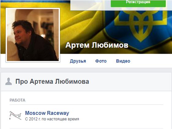 Кто платит, тот и митинги заказывает: у протестных акций в Волоколамске появился спонсор