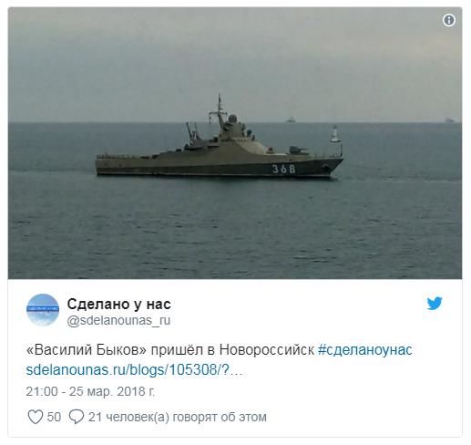 """Американские СМИ назвали """"гениальным"""" дизайн новейшего российского корабля"""