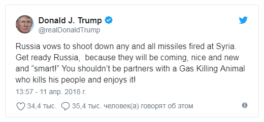 Трамп призвал Россию приготовиться к удару США по Сирии