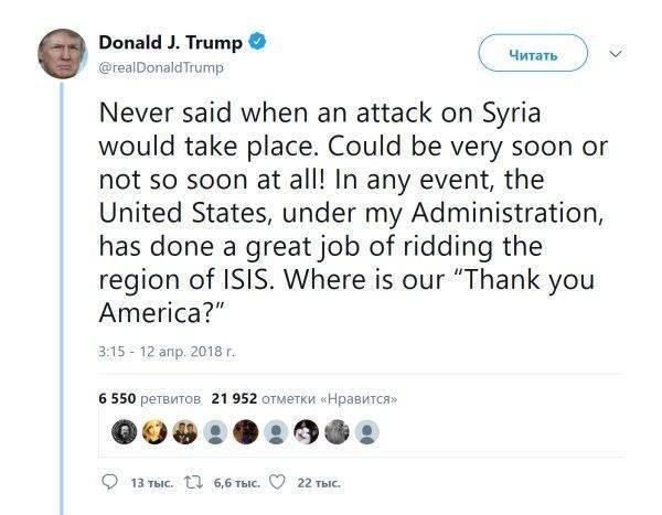 Трамп проснулся, но война продолжится. Гибридная, до полного поражения США