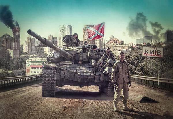 В Киеве предупредили, что столица готова поднять флаг Новороссии