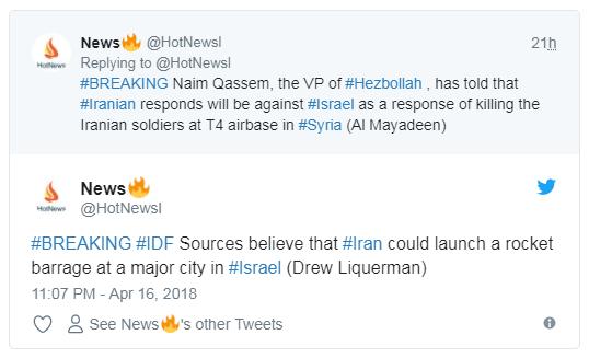 Иран нанесет по Тель-Авиву ракетный удар