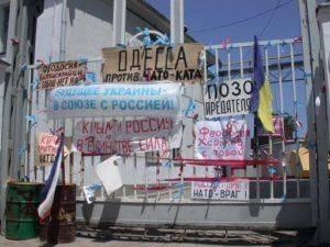 Российскому Крыму 235 лет