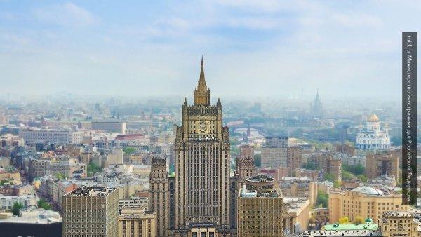 Захарова раскрыла, зачем Британия обвиняет Россию в кибератаках