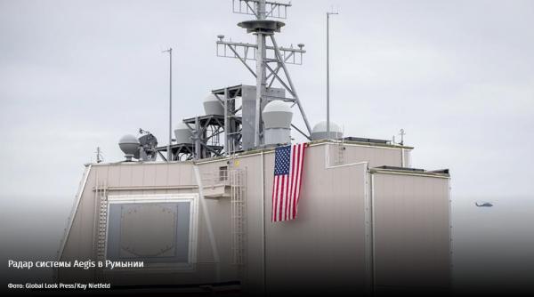 США озаботились противоспутниковым оружием России и Китая
