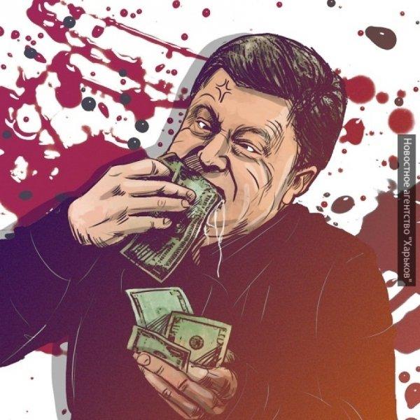Киев тонет во лжи: украинская экономика не растет и не будет расти