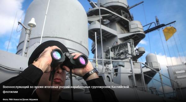 Зачем Каспийскую флотилию переводят в Каспийск