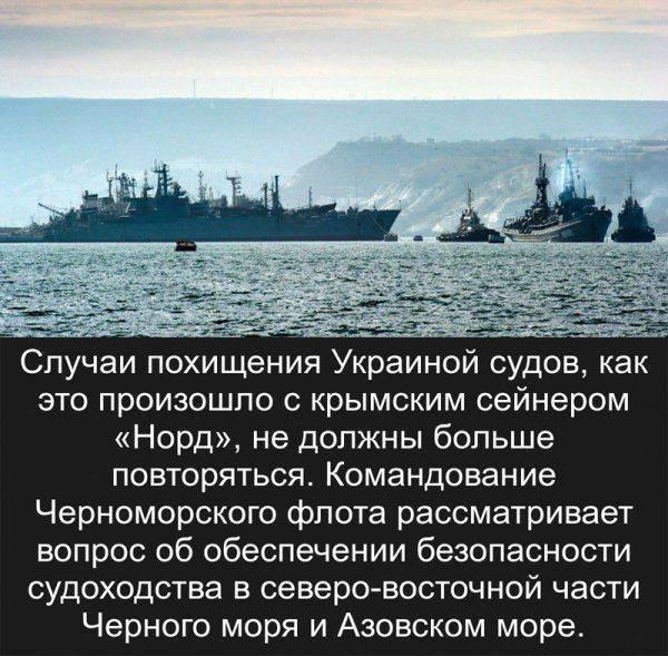 Российская армия на границе с Крымом вывела из строя украинскую электронику