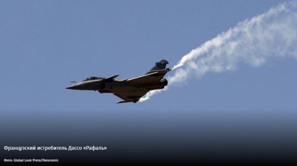Франция и Германия создадут новый истребитель 6 поколения