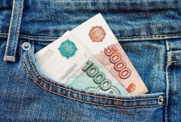 Минтруд РФ предложил увеличить размер выплат по безработице