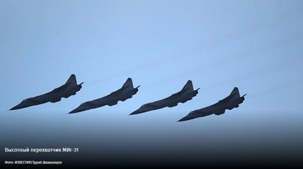«F-22 не жаждали встречи с нашими истребителями»
