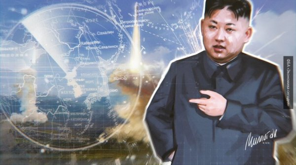 МИД Японии требует осуществить денуклеаризацию КНДР к 2020-му году