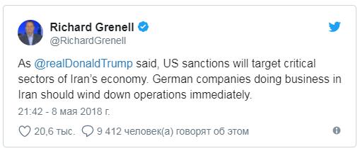 Трамп толкает Меркель в объятия Путина