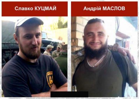 """В ДНР уничтожены каратели с позывными """"Футболист"""" и """"Цинк"""""""