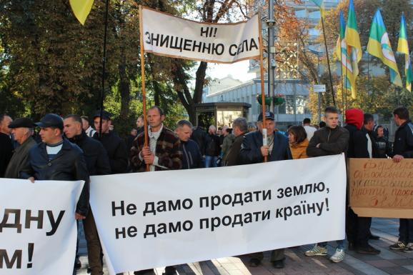 Прелюдия экономического убийства Украины