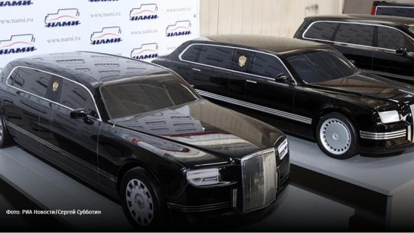 Каким будет новый автомобиль Владимира Путина