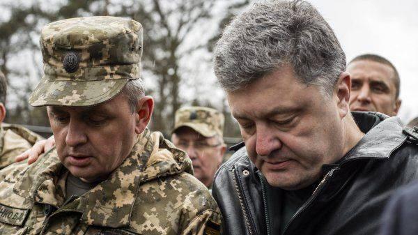 Украину развели на «Джавелины»