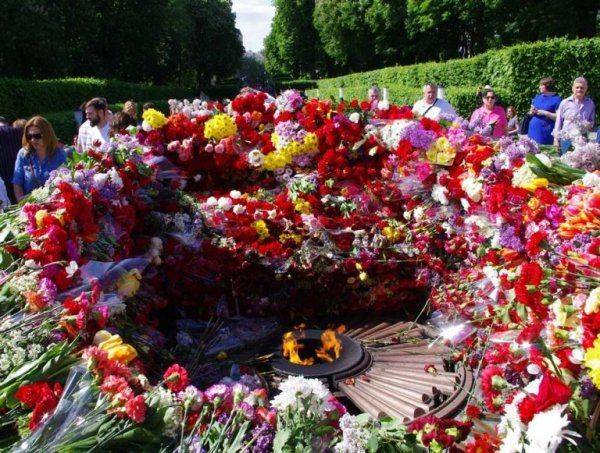Наши в Киеве
