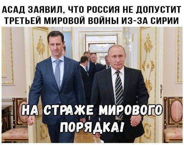 Западная коалиция против мирного населения: кого США бомбят в Сирии?