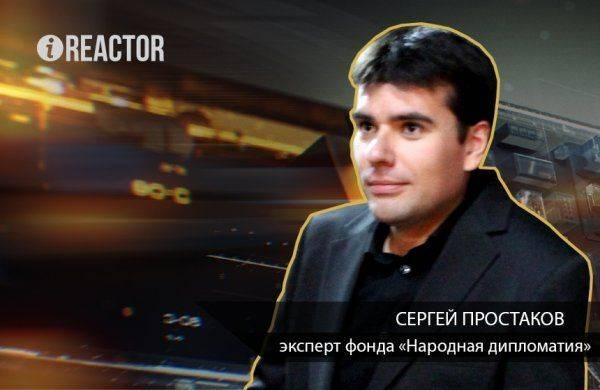 «Спектакль для Запада»: эксперт осудил Киев за создание «полиции Крыма» на Украине