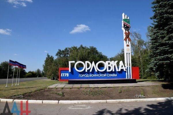 ВСУ готовит новое наступление на Горловку