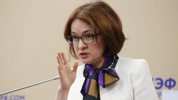 Новый удар по экономике России: Причины и последствия