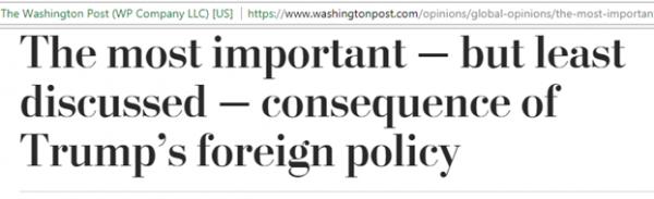 Washington Post: пренебрежительное отношение Трампа к ЕС разбивает трансатлантический альянс
