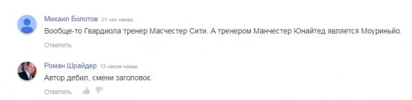 «Росбалту» пора сменить название: «Фейкоболт» - в точку