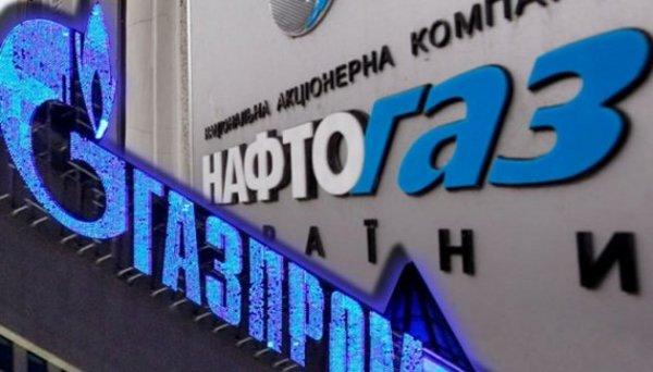 Попытки давления США на «Северный поток-2». Украинский сценарий