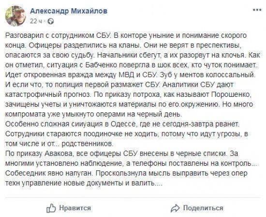 МВД России: ситуация на Украине выходит из–под контроля, особенно в Одессе