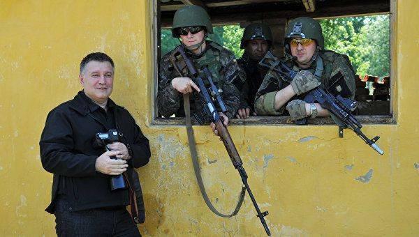 Конституция Украины - самый антигосударственный документ страны