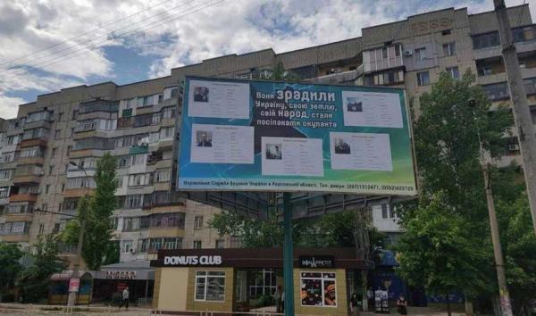 Украина за неделю: перерезанное горло в стране счастливого детства