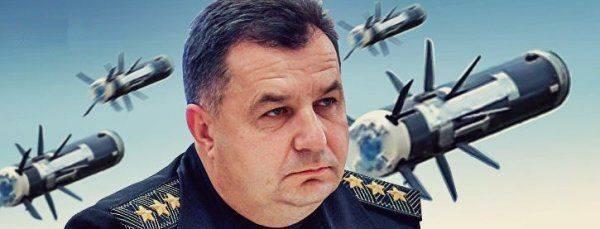 """Секта свидетелей """"джавелинов"""" осталась с носом"""