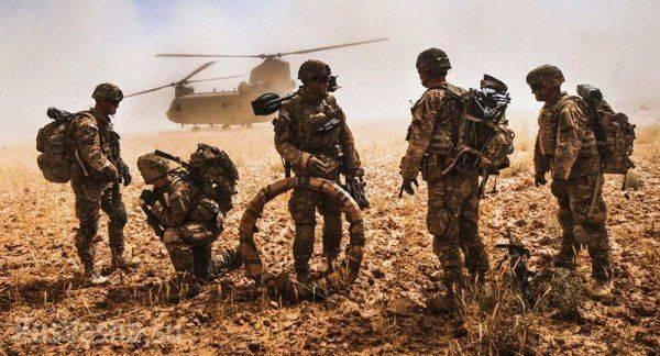 Зачем армия США будет использовать пейтбольные «винтовки» в Афганистане?