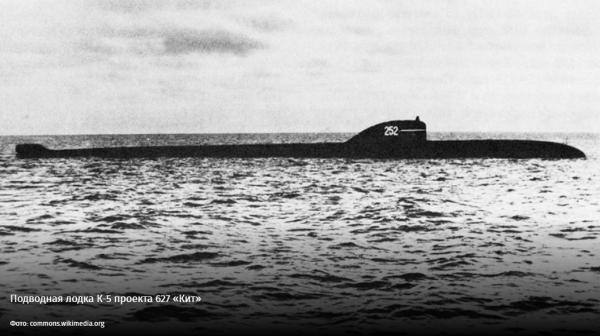 Что общего между идеями академика Сахарова и ядерным «Посейдоном»
