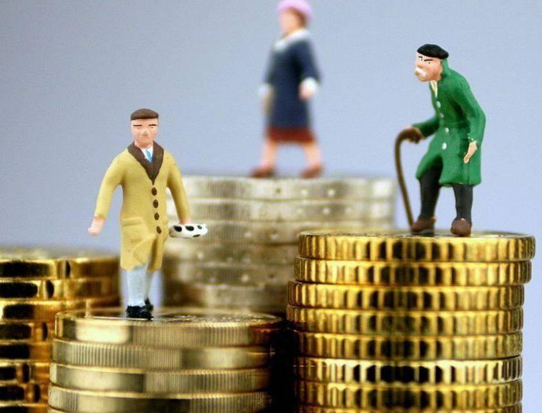 Картинки по запросу Пенсионная реформа и ее плюсы