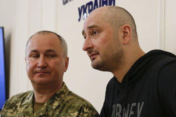 """""""Меня избили сейчас в центре"""": Российские пранкеры разыграли главу СБУ от имени Бабченко"""
