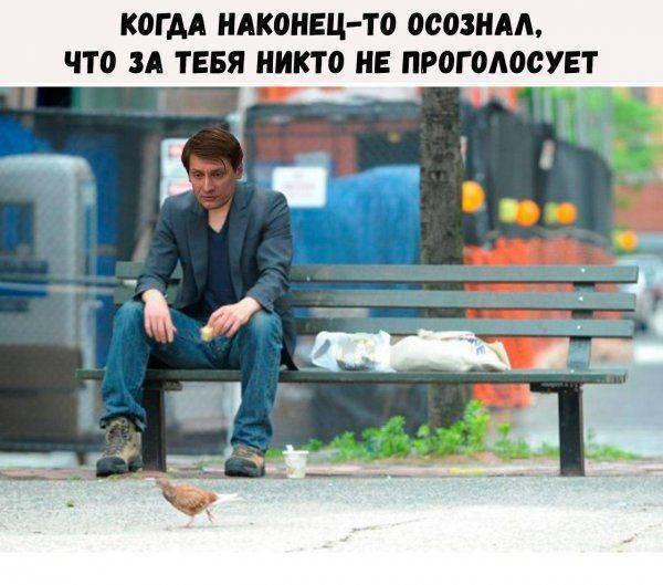 Хайпожорил, хайпожорю и буду хайпожорить: Гудков на выборах мэра Москвы