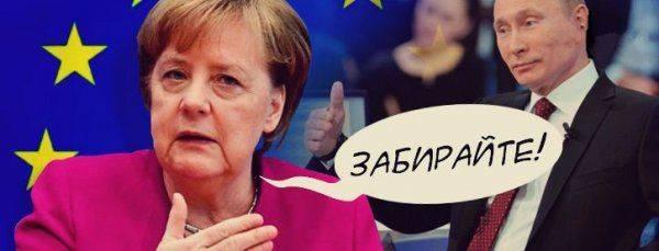 Хунта капут: Запад уже готов к «сливу» Украины