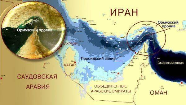 Ормузский пролив: перекрытие с тремя неизвестными