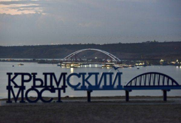 Истерия по Крымскому мосту продолжается
