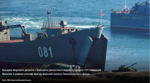 Уйти за горизонт: Как изменятся десантные силы ВМФ России?
