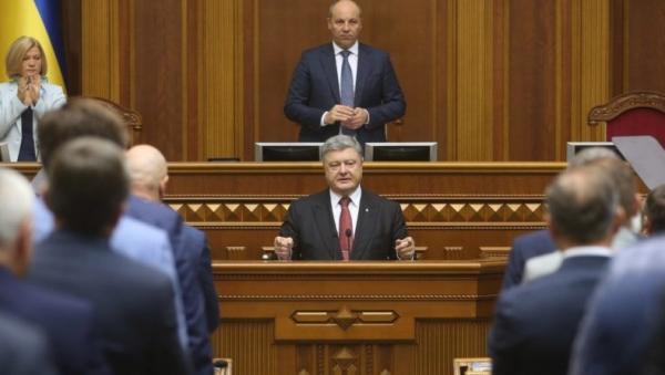 Распад: Пропрезидентская коалиция в Верховной Раде развалилась