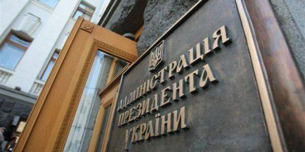 Администрация Порошенко променяла Евровидение на алкоголь
