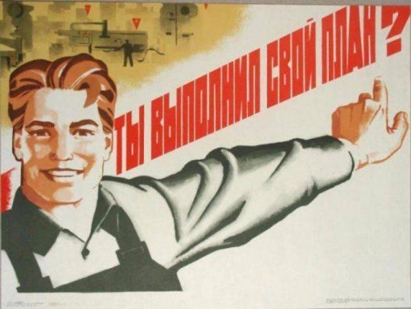 Причины краха социалистической экономики и риски современной России