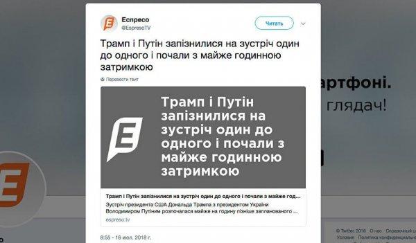 Киевский телеканал признал, что  Путин президент Украины