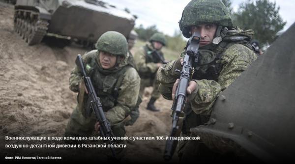 Границы возможностей: Почему ВДВ в России так и не поменялись