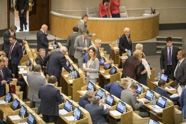 Выводы Госдумы по итогам первого чтения пенсионных предложений правительства