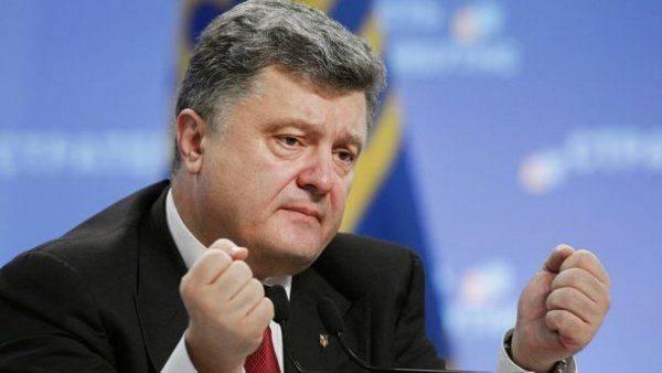 Украина: почему Киев так напуган саммитом в Хельсинки
